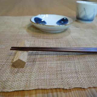 hashiokikashi001_1