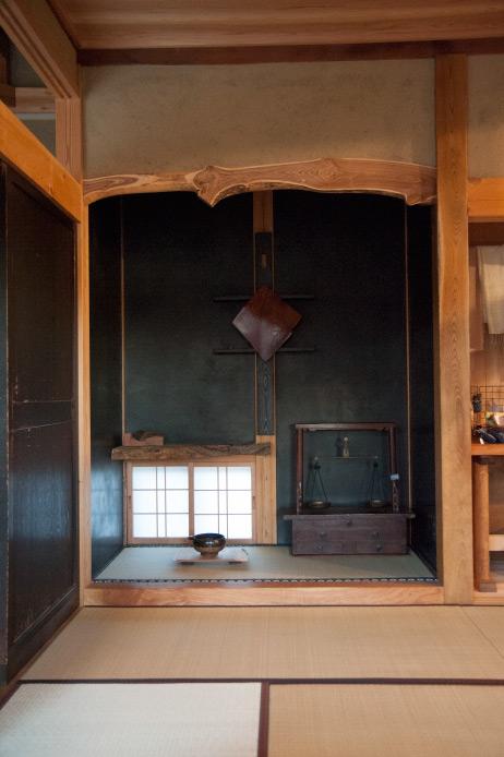 kigurashikan5