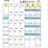 きっぷう堂カレンダー201910